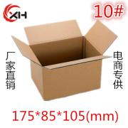 10#瓦楞纸箱